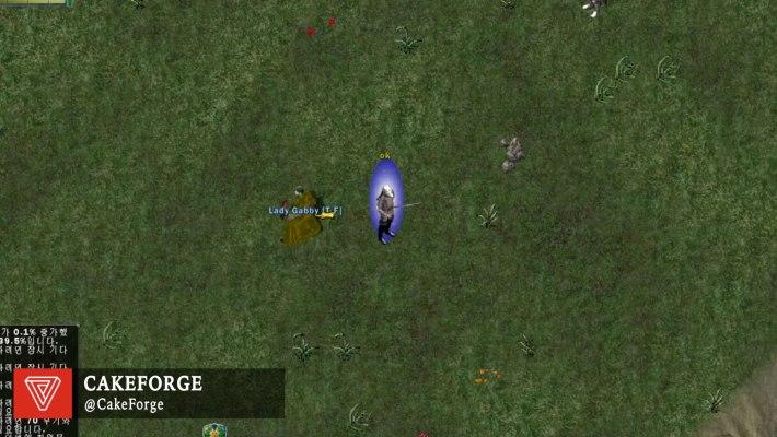 Ultima Online CakeForge